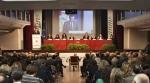 XXXI congresso nazionale ANM -