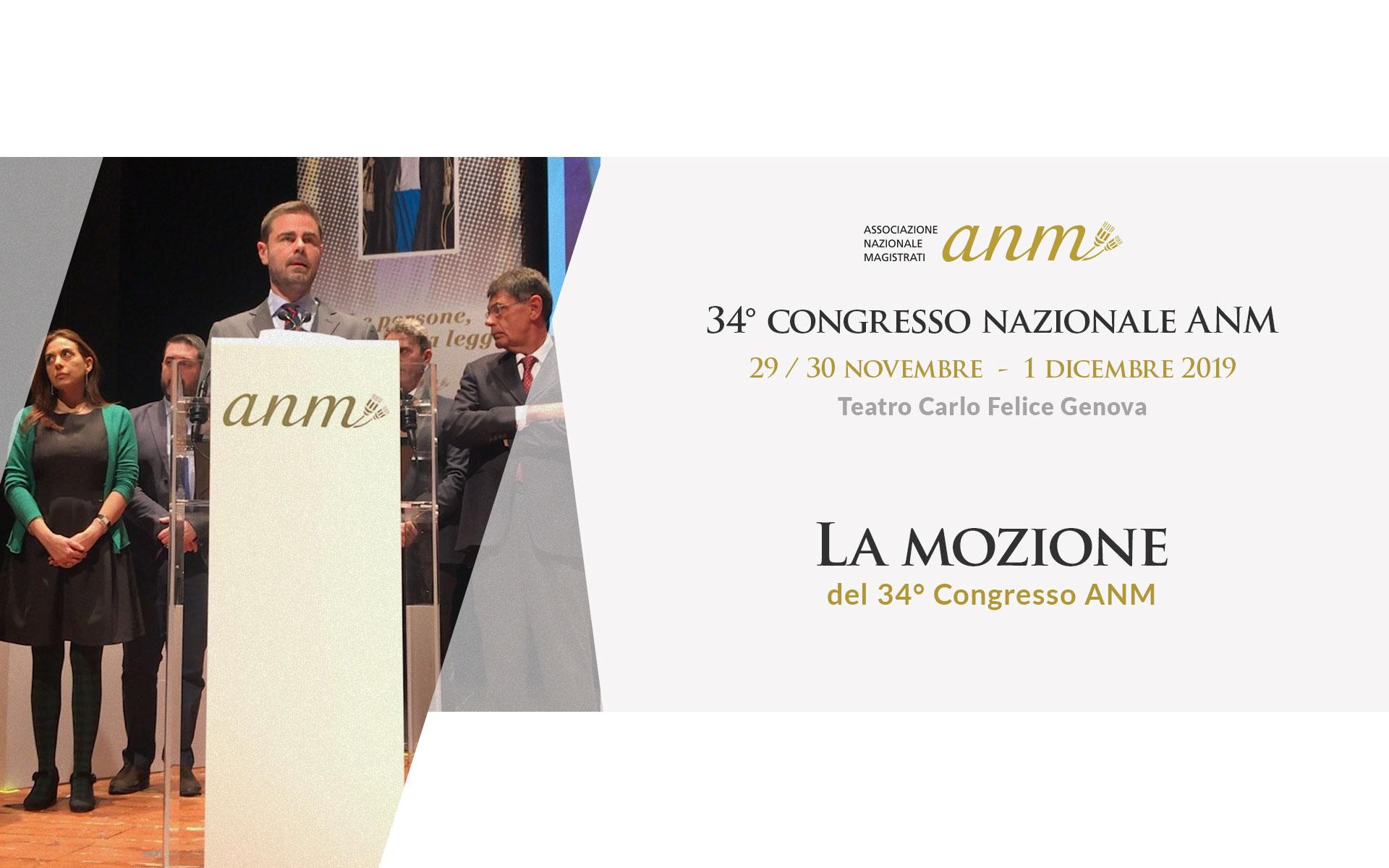 La mozione del 34° Congresso ANM
