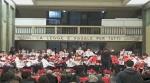 Catania, un concerto per la legalità -